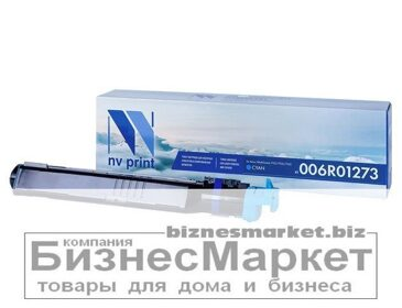 Картридж NVP совместимый Xerox 006R01273 Cyan для WorkCentre 7132/7232/7242