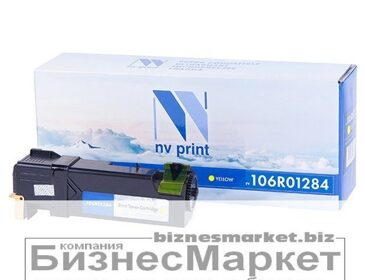 Картридж NVP совместимый Xerox 106R01284 Yellow для Phaser 6130