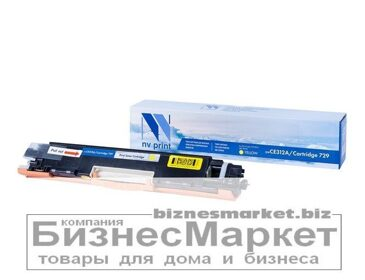 Картридж NVP совместимый HP CE312A/Canon 729 Yellow для LaserJet Color Pro 100 M175a/M175nw/CP1025/CP1025nw/Canon i-SENSYS LBP7010C/LBP7018С