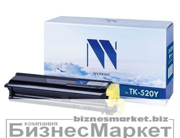 Картридж NVP совместимый Kyocera TK-520 Yellow для FS-C5015N