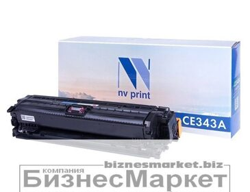 Картридж NVP совместимый HP CE343A Magenta для LaserJet Color Enterprise 700 M775dn/M775f/M775z/M775z+