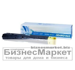 Картридж NVP совместимый Xerox 006R01462 Yellow для WorkCentre 7220722571207125